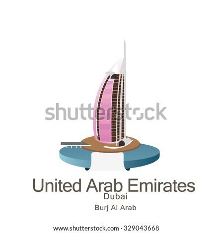 Hotel Burj Al Arab in United Arab Emirates,Dubai - stock vector