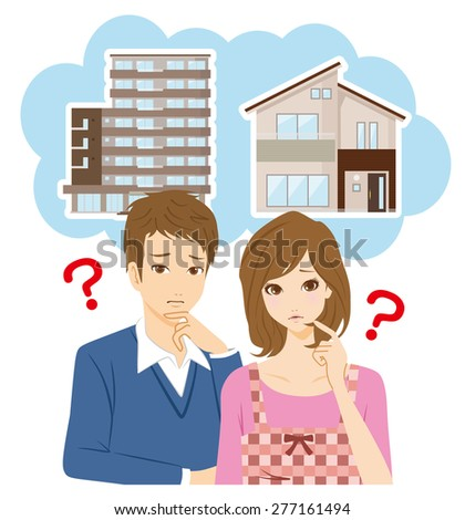 Houses couple - stock vector