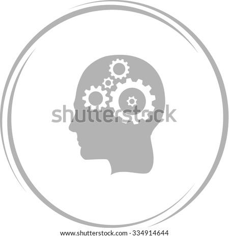 human brain. Internet button. Vector icon. - stock vector