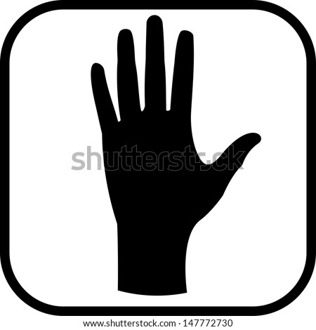 Human hand palm vector isolated - stock vector