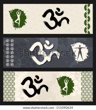 Human shape yoga exercise Buddhism Om symbol grunge background. Vector file layered for easy manipulation and custom coloring. - stock vector