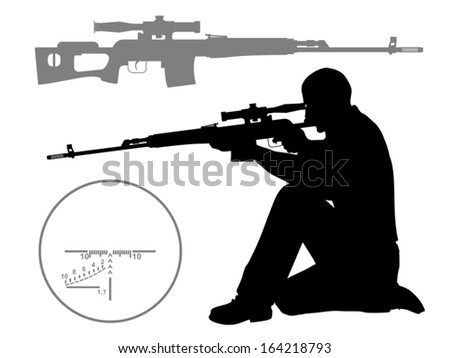 Hunter. The man who shoots from a sniper rifle. Silhouette of a sniper.