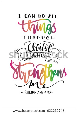 can do all things through christ stock vector royalty