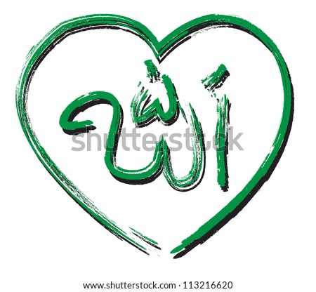 Muslim Symbol Stock Images, Royalty-Free Images & Vectors ...