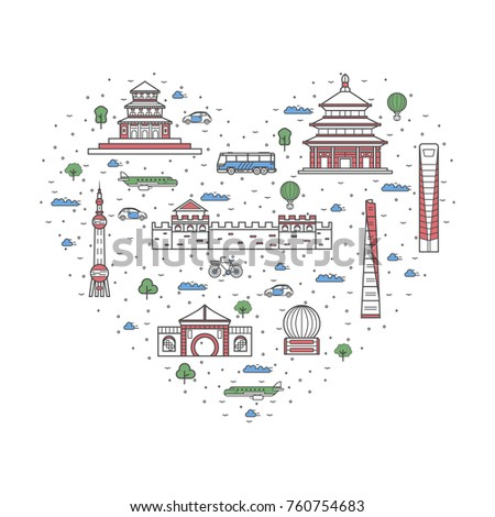 Love China Poster National Architectural Attractions Stock Vector