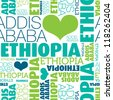 I love Ethiopia Addis Ababa seamless typography background pattern in vector - stock vector