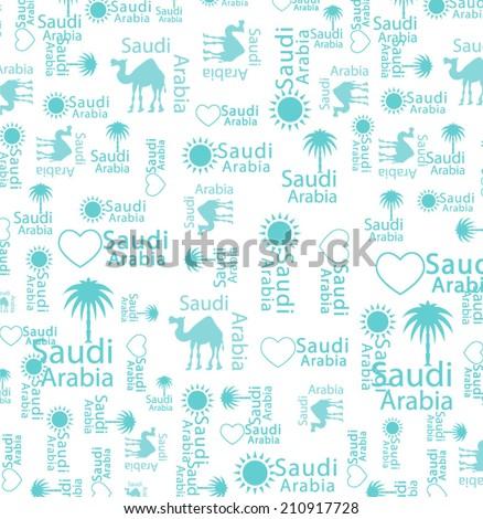 I love saudi arabia beautiful pattern - stock vector
