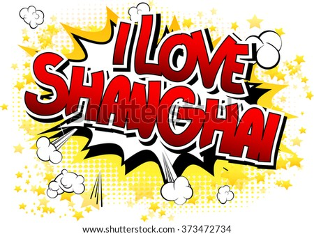 China Word Stock Images, Royalty-Free Images & Vectors | Shutterstock