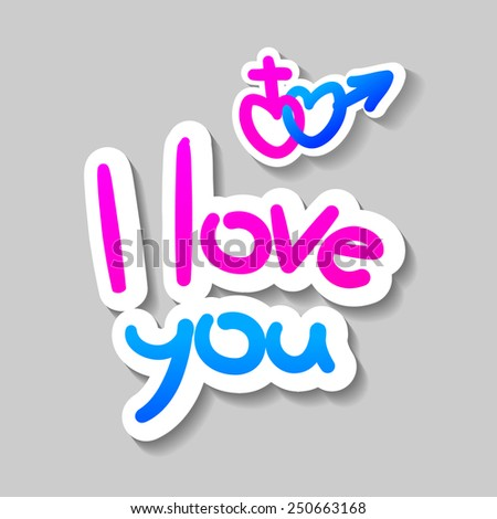 I love you - a symbol of love male and female - stock vector