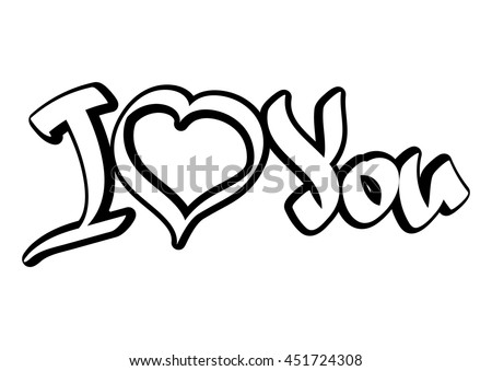 I Love You, isolated sticker, calligraphy lettering, word design template for typography greeting and invitation card or t-shirt print, vector illustration - stock vector