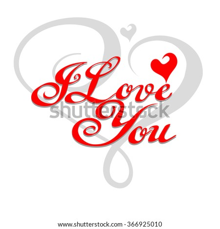 I love you, love letter, love message, text, love image, love art, love vector, you love, love to love, love card, for love, i love love vector, graphic design