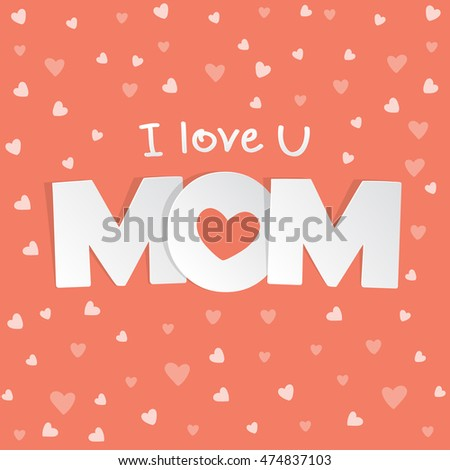 I love you mom calligraphy