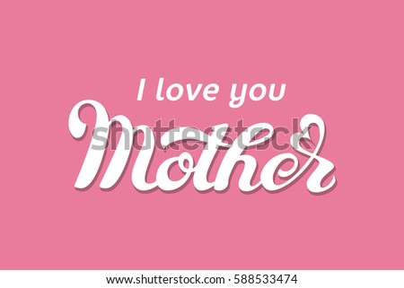 8 march womens day greeting card stock vector 584967247 I love you calligraphy