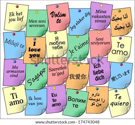 I love you on different languages: afrikaans, azerbaianin, croatian, czech, danish, dutch, english, estonian, finnish, french, german, greek, hungarian, serbian, persian... on colorful notepad papers - stock vector