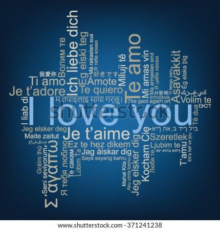 I love you tag cloud, vector - stock vector