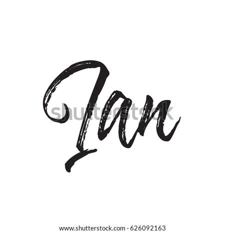 Ian Text Design Vector Calligraphy Typography Stock Vector