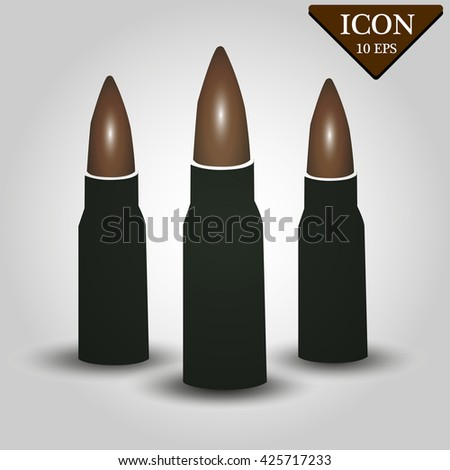 Icon bullets. The bullet icon vector.Set.