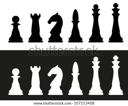 icon chess pieces vector illustration - stock vector
