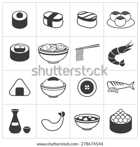 icon japan food - stock vector