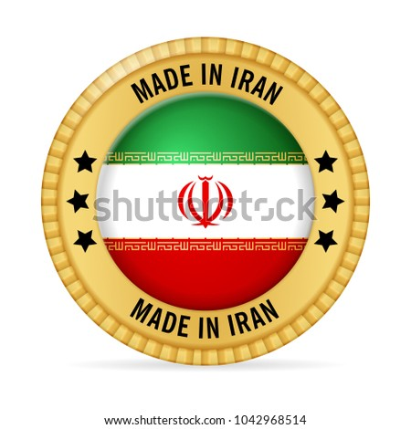 Icon made in Iran on a white background.