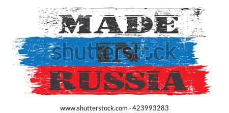 "icon ""made in Russia"" on the flag of Russia"