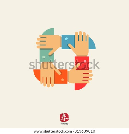 Icon of men's hands crossed together - stock vector