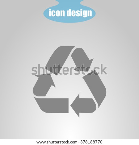 Icon  of recycling - stock vector