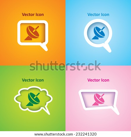 icon of satellite dish on four kinds of speech bubble with four different color beautiful background. Eps-10. - stock vector