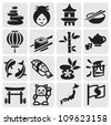 icon of traditional Japanese culture - stock vector
