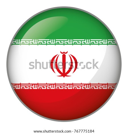 Icon representing Iran's flag button. Ideal for catalogs of institutional materials and geography