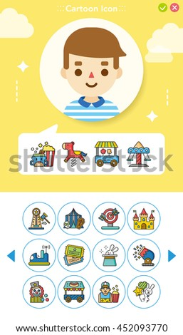 icon set amusement vector - stock vector