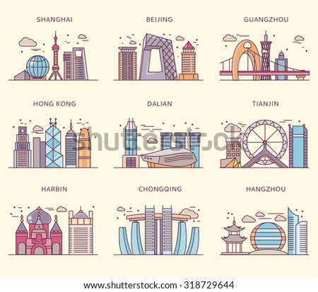 Icons Chinese major cities flat style. Shanghai and china, Beijing and Guangzhou, Hong Kong and Dalian, Tianjin and Harbin, Chongqing and Hangzhou illustration - stock vector