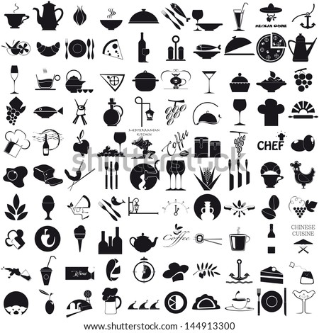 Icons for the gastronomy - stock vector