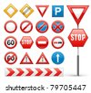 icons set of road signs vector illustration isolated on white background - stock vector