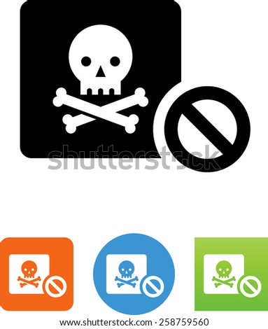 Identity protection symbol. Vector icons for video, mobile apps, Web sites and print projects.  - stock vector
