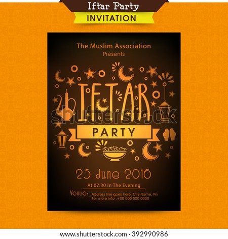 Iftar party invitation card design islamic stock vector 392990986 iftar party invitation card design with islamic elements for holy month of muslim community celebration stopboris Images