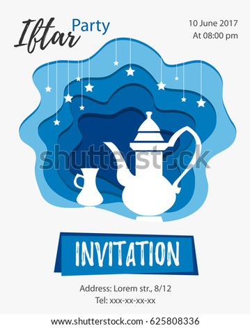 Iftar party invitation template ramadan design stock vector royalty iftar party invitation template ramadan design for muslim community vector illustration cup and stopboris Gallery