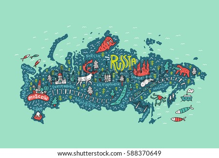 Illustrated Map Russia All Main Cities Stock Vector - Map russia