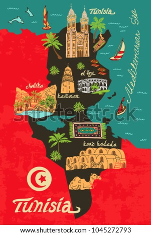 Illustrated Map Tunisia Travel Attractions Stock Photo Photo