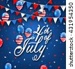 Illustration American Celebration Background for Independence Day 4th July. Poster with Balloons and Bunting. Traditional Colors. Lettering Text - Vector - stock vector