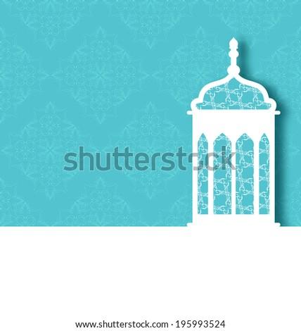 Illustration Arabic ornamental lamp for Ramadan Kareem - vector - stock vector