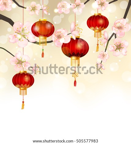 Illustration Background With Cherry Blossom And Hanging Lanterns Spring Japanese Festival