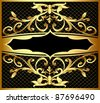 illustration background with frame and royal gold(en) pattern - stock vector