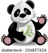 illustration funny panda on stem of the bamboo - stock photo