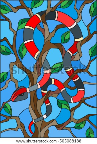 Peacock Stained Glass Window Stock Vector 140113684 Shutterstock