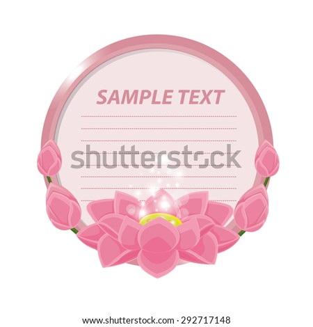 illustration. lotus flower  - stock vector