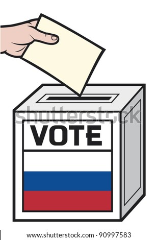 illustration of a ballot box with the flag of the russia. (hand putting a voting ballot in a slot of box). - stock vector