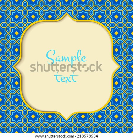 illustration of a banner on geometric background - stock vector