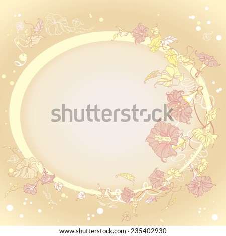 illustration of a beautiful flowers - stock vector