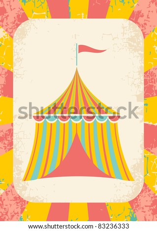 Illustration of a circus tent on a bright background